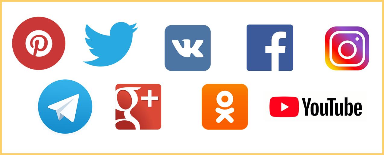 Как писать хештеги в социальных сетях