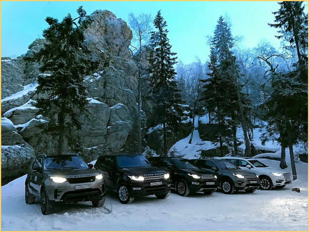 Автоплюс Екатеринбург Ленд Ровер - организатор экспедиций клуба любителей Урала и Land Rover