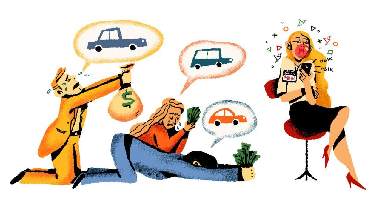 Покупка автомобиля в салоне - отзывы