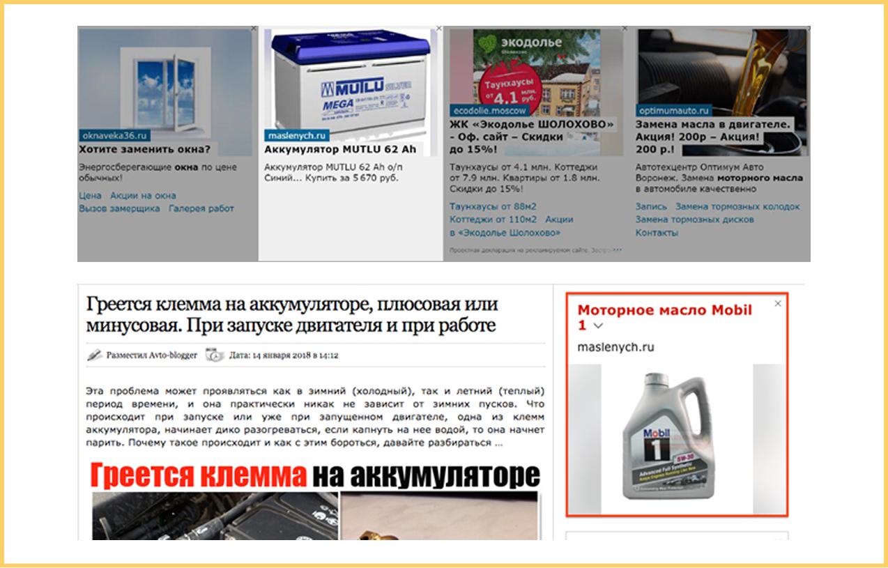 Динамические объявления в яндекс директ - интернет-магазин автотоваров