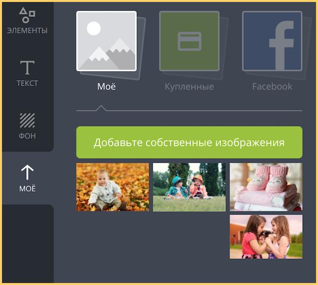 В Canva есть готовые обложки для группы ВКонтакте 1590х400, но лучше добавьте в них свои изображения