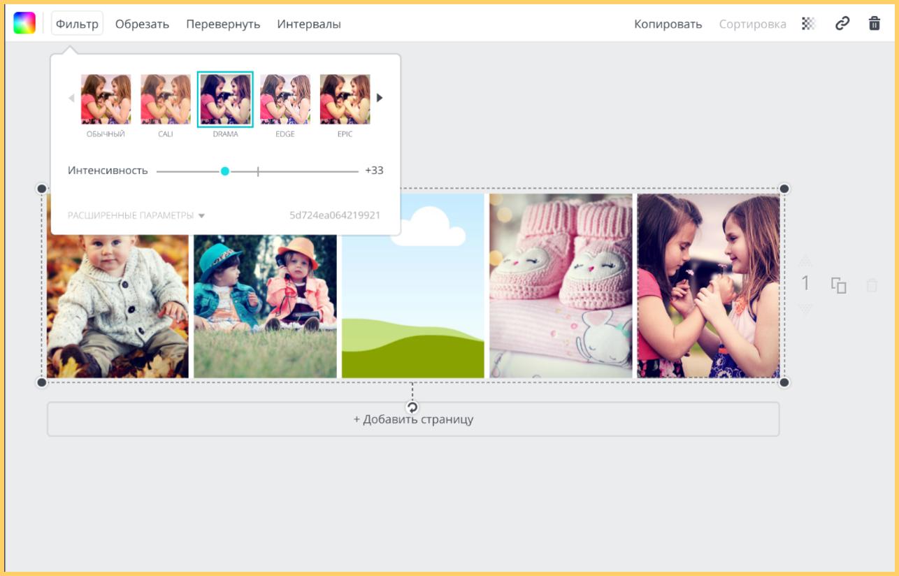 Обложка для группы ВКонтакте должна выглядеть единообразно