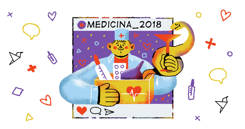 Маркетинг медицинской организации - инструкция