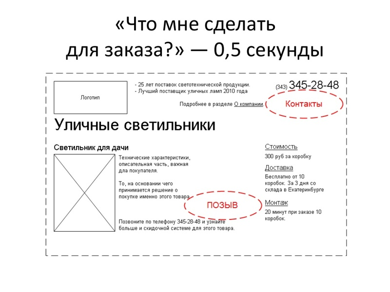 content_7.jpg
