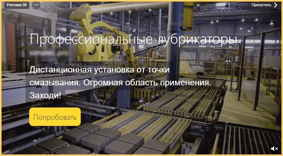 Как показываются видеодополнения в Яндекс Директ