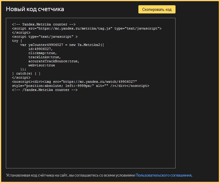 """В коде отключена опция """"Асинхронного кода"""""""