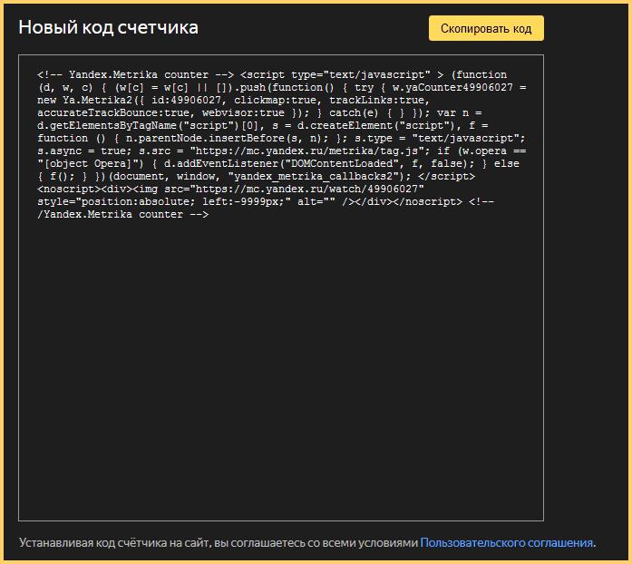 "Настройка ""В одну строку"" сокращает внешний вид кода"