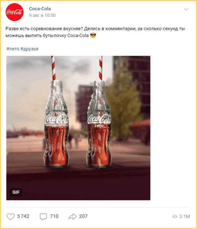 Тональность коммуникации бренда может меняться в зависимости от канала