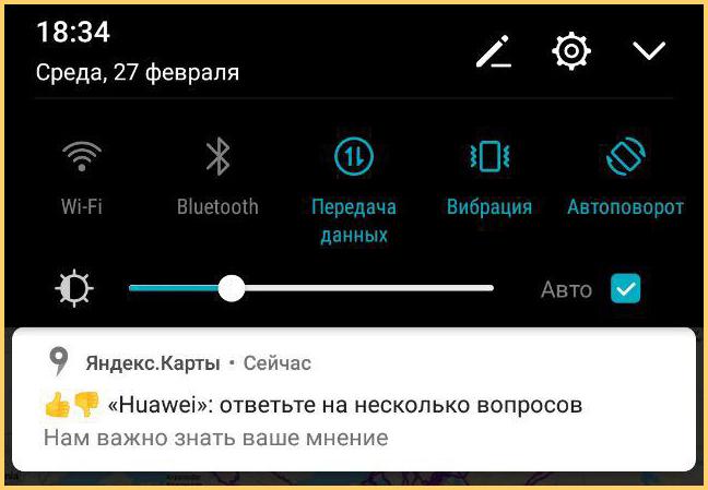 Яндекс.Карты сам собирает отзывы клиентов, которые были у вас в офисе или магазине