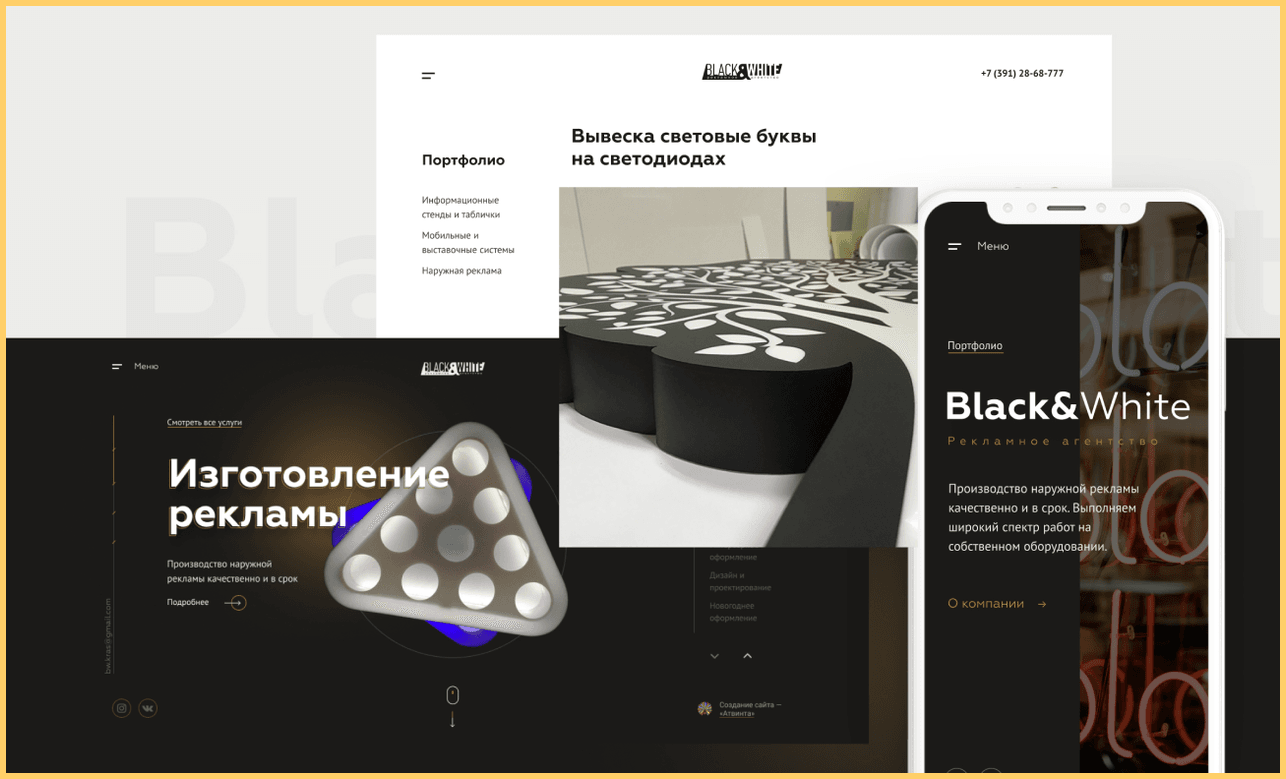Срок разработки дизайна страниц сайта зависит от количества страниц, которые нужны на сайте