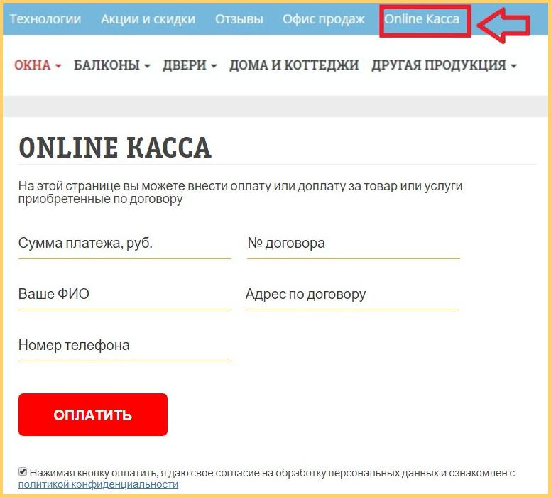 На сайт добавили дополнительную форму заявки, которая сразу попадала в отдел логистики