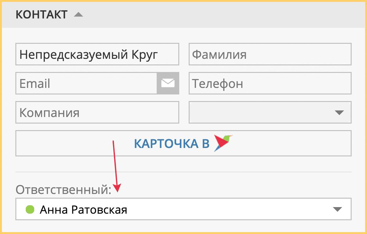 Онлайн мессенджер для сайта должен фиксировать информацию о клиенте