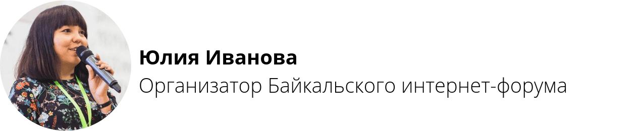 Масслукинг - серый способ продвижения, который нарушает правила Инстаграм. Юлия Иванова