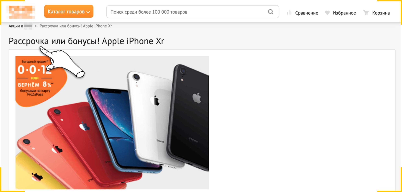 Страница, в заголовке которой указан запрос пользователя, конвертирует лучше