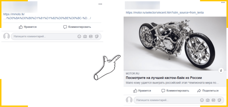 Микроразметка изображений Schema.org передает данные о картинке в поиск Яндекс и Google