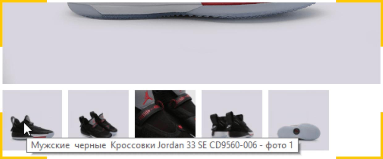 Атрибут title для картинки показывает пользователю всплывающую подсказку