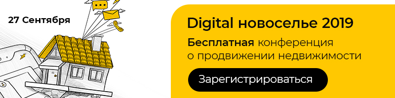 https://lp.callibri.ru/digital-realty-conf