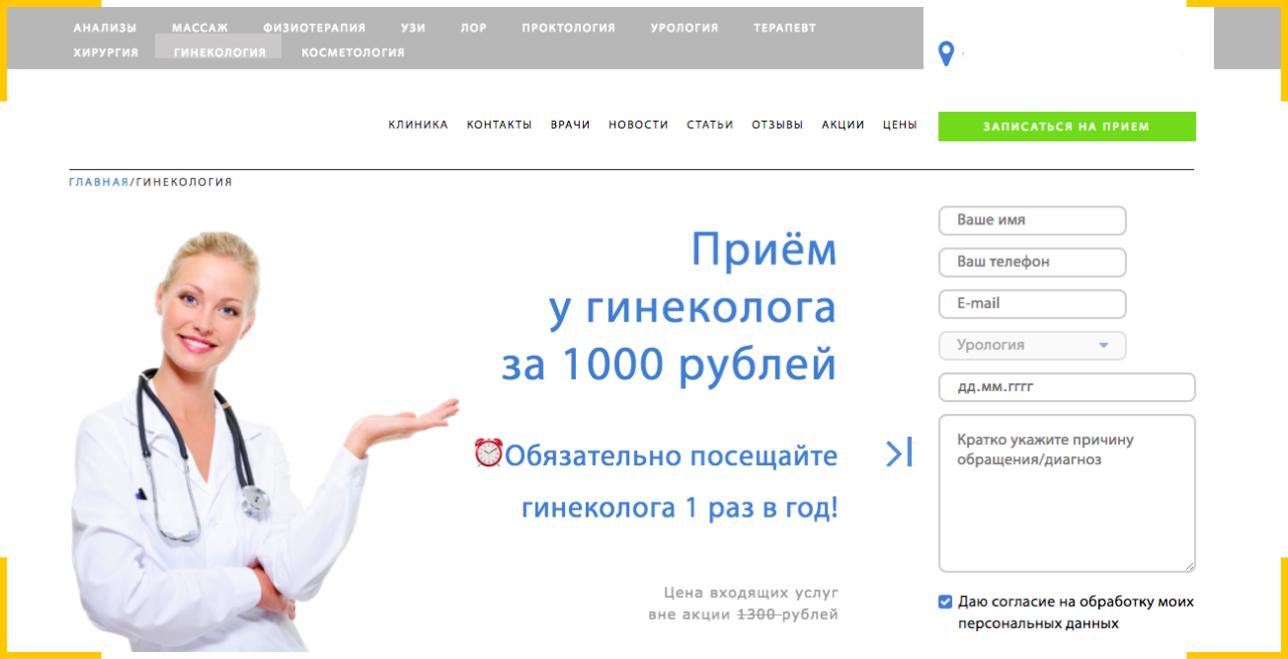 Недостатики сайтов: сложная форма