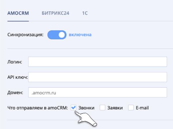 Дизайн без названия - 2020-03-04T210101.863.png