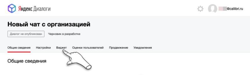 Дизайн без названия - 2020-03-06T184355.103.png