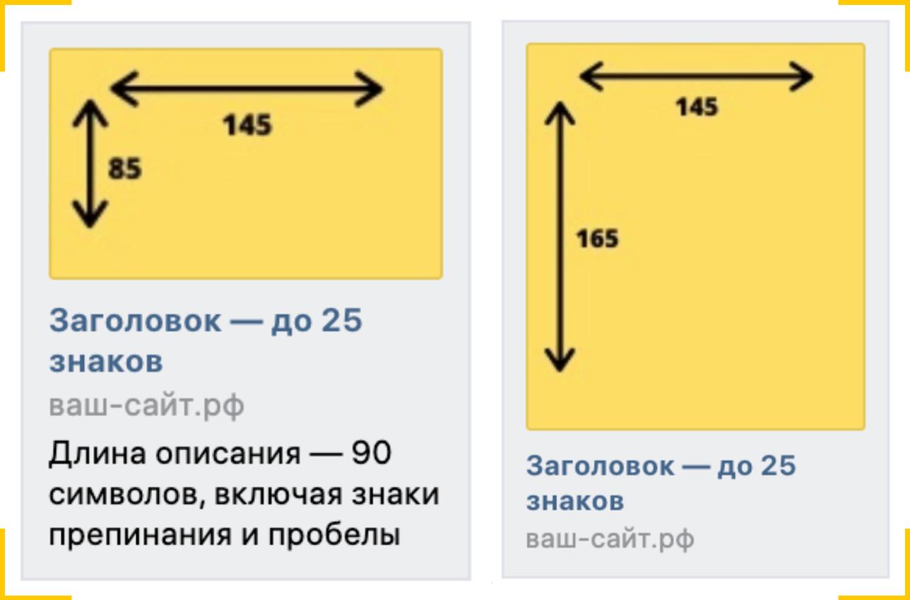 формат ТГБ вконтакте это текстово графический блок