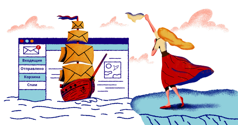 Какой должна быть email рассылка для интернет магазина, чтобы ее ждали