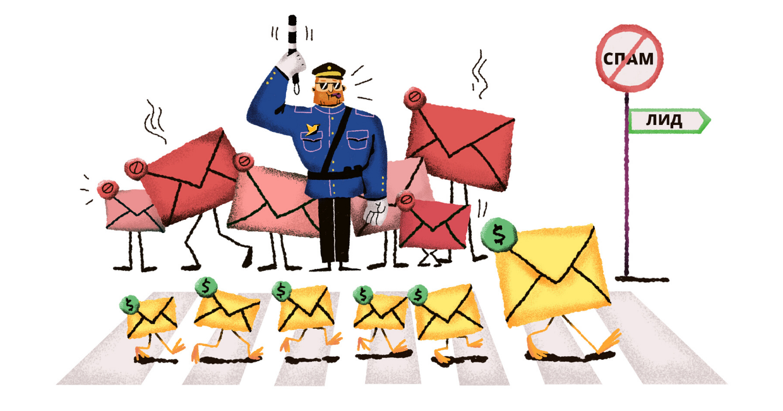 Email трекинг Callibri следит, откуда пришло письмо