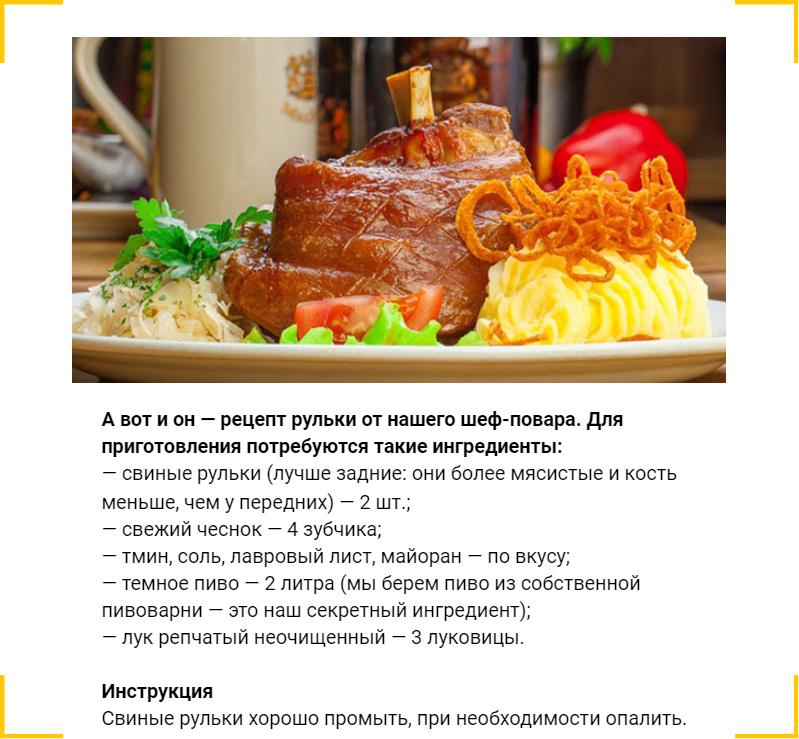 Можно отправлять рецепты блюд от шеф повара и приглашение на ужин в ресторане