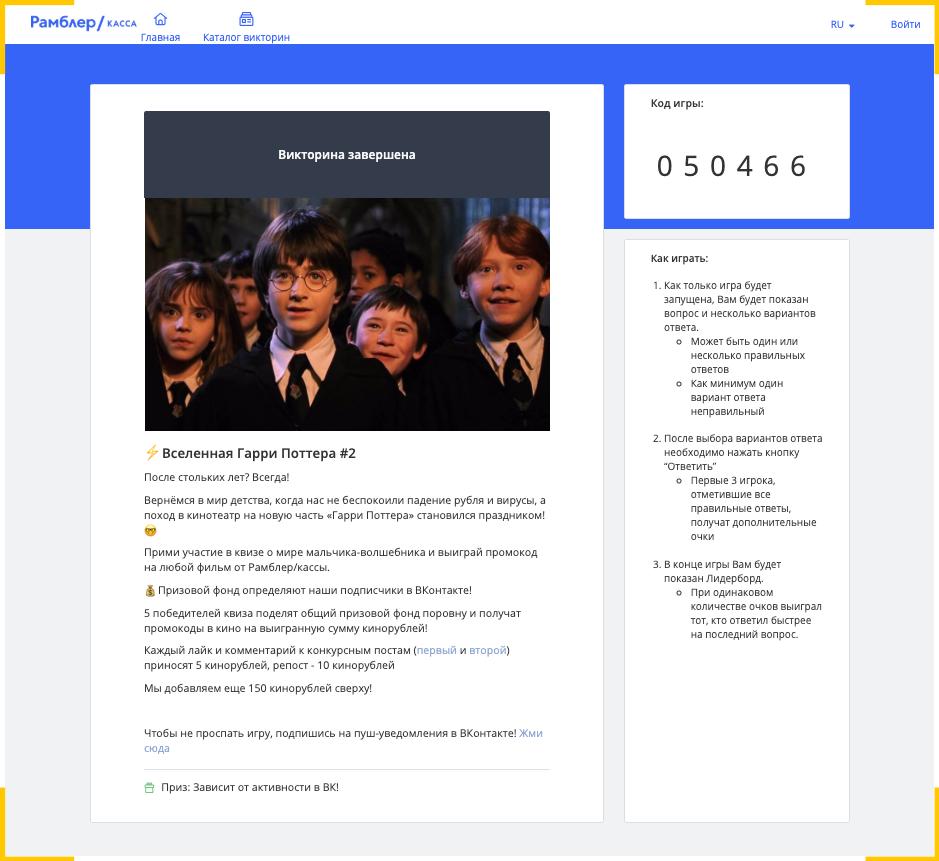 Конструктор квизов myquiz позволяет создать викторину онлайн