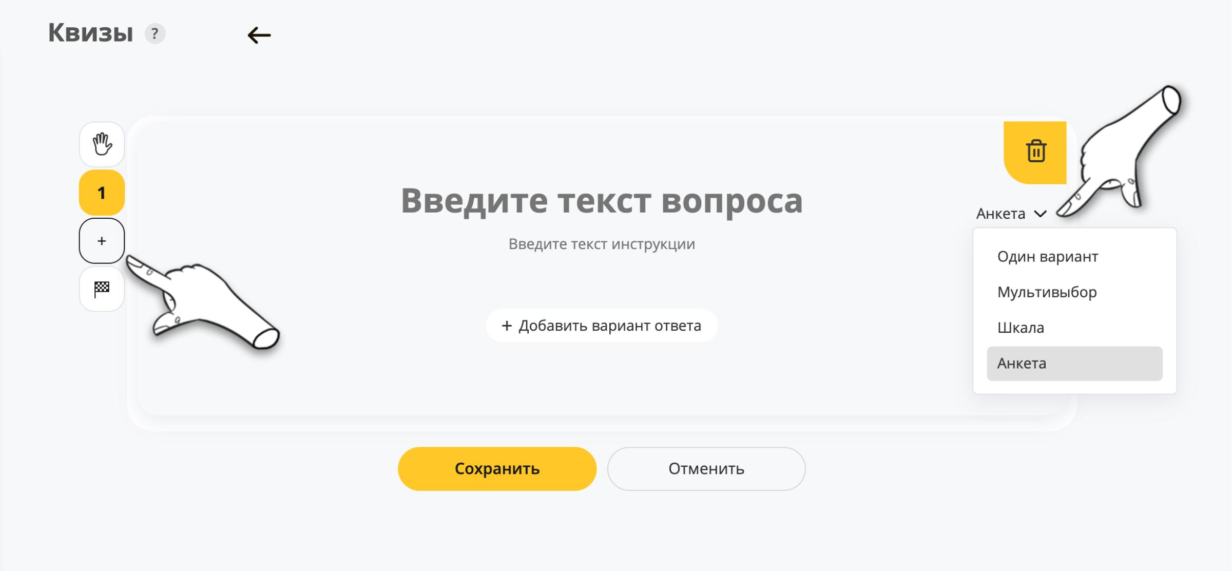 Дизайн без названия (104).png
