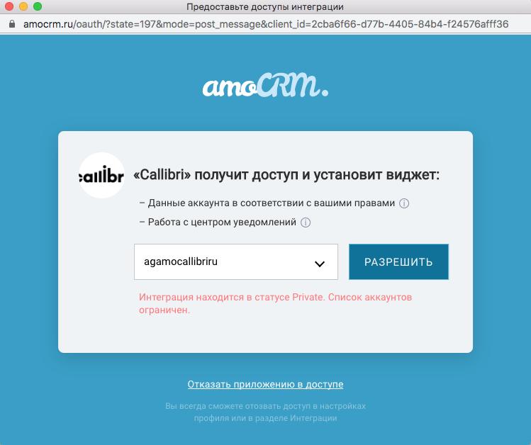 Снимок_экрана_2020-07-03_в_18.13.13 (1).png