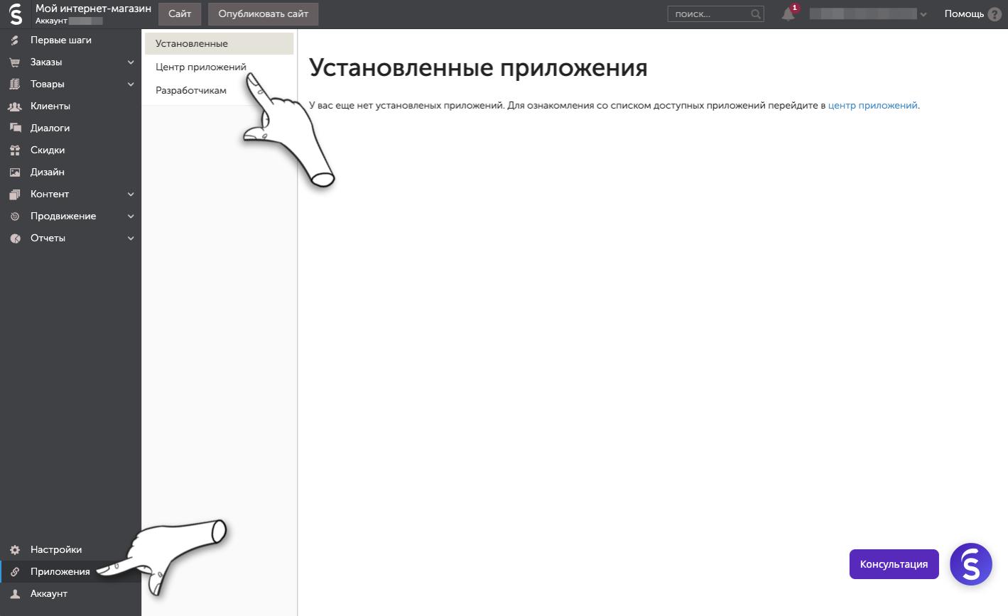 Дизайн без названия - 2020-08-04T195935.676 (1).png