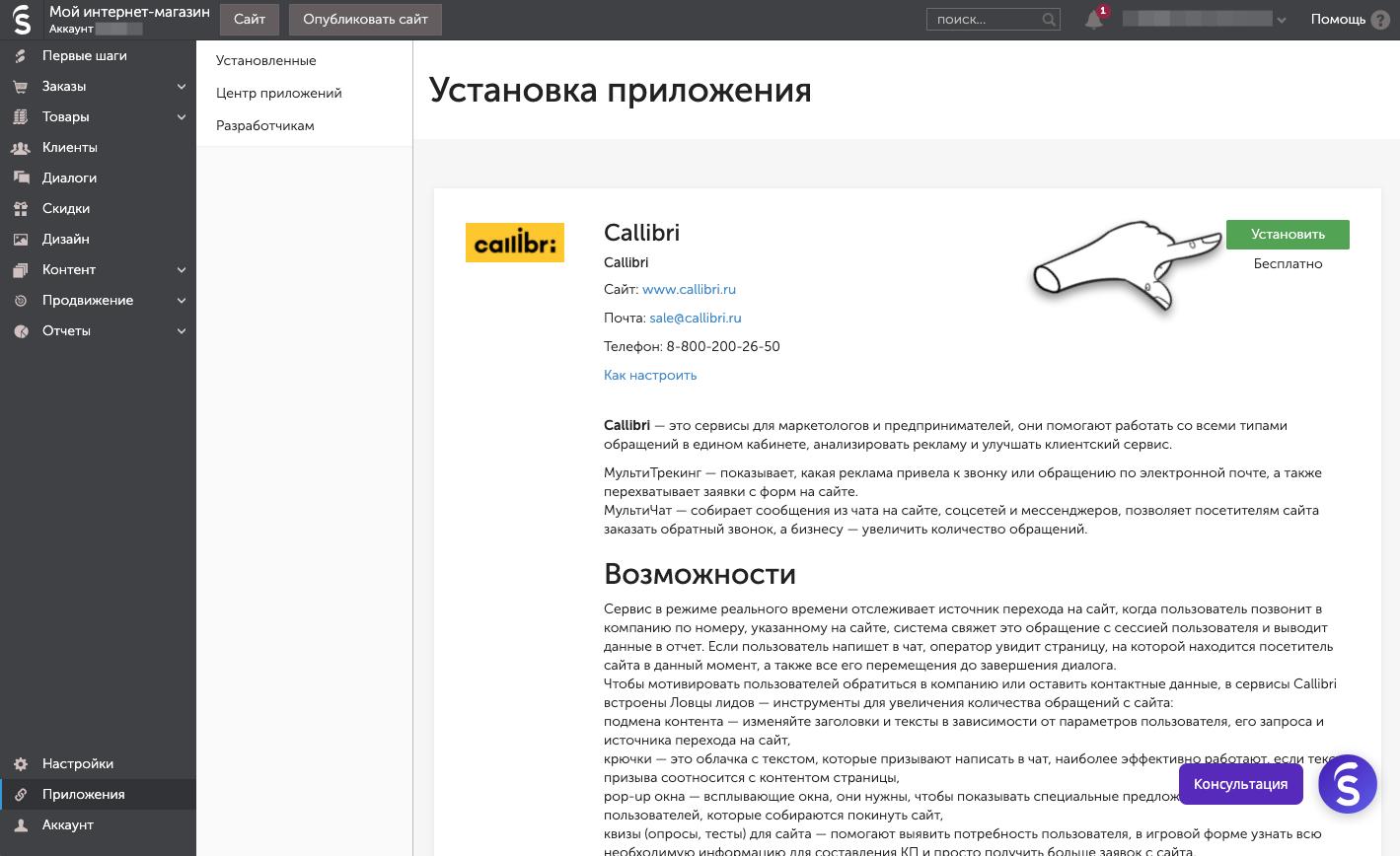 Дизайн без названия - 2020-08-04T200900.353 (1).png