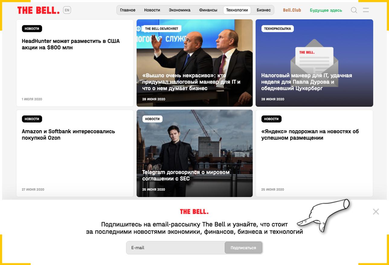 Целевым действием на сайте информационного портала может быть подписка на обновления или на рассылку дайджест