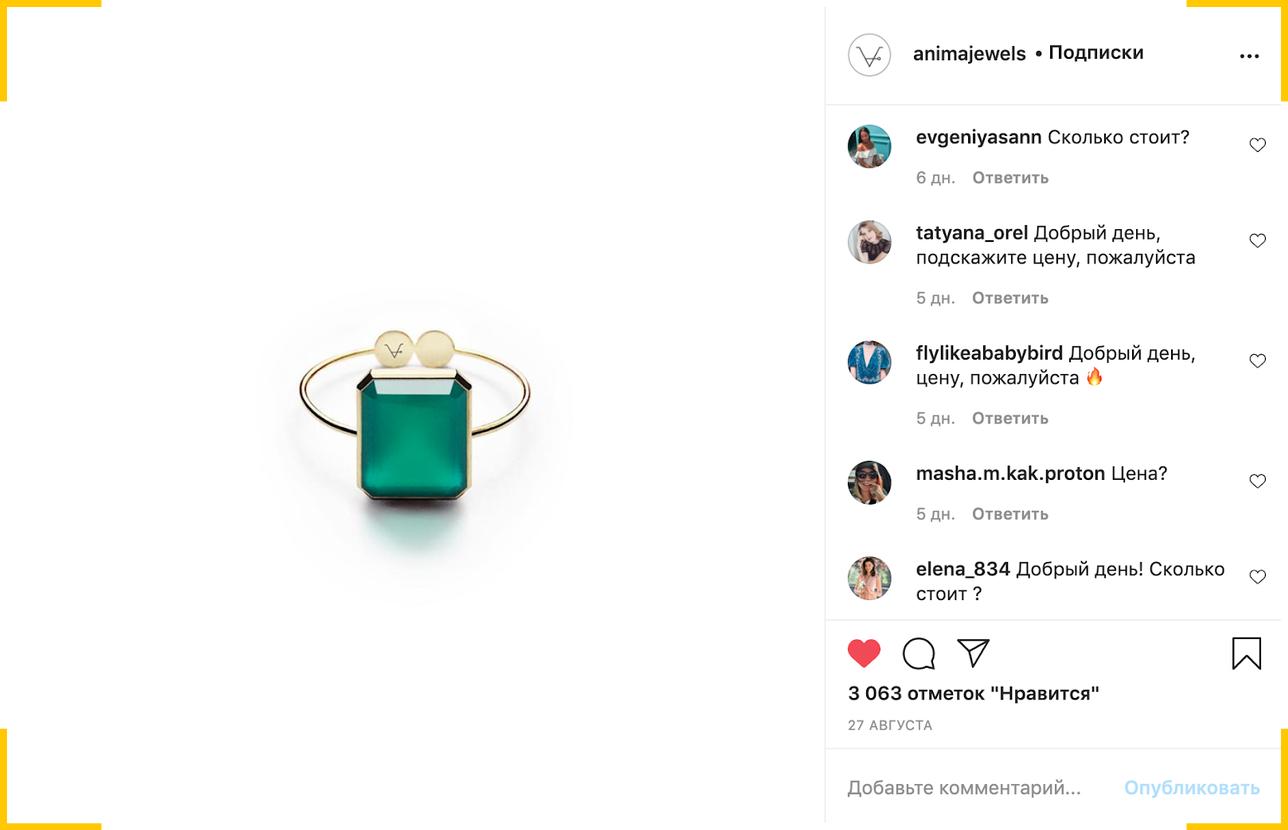 В Инстаграм важно отвечать на комментарии под постами,  иначе создание и продвижение контента будет напрасно