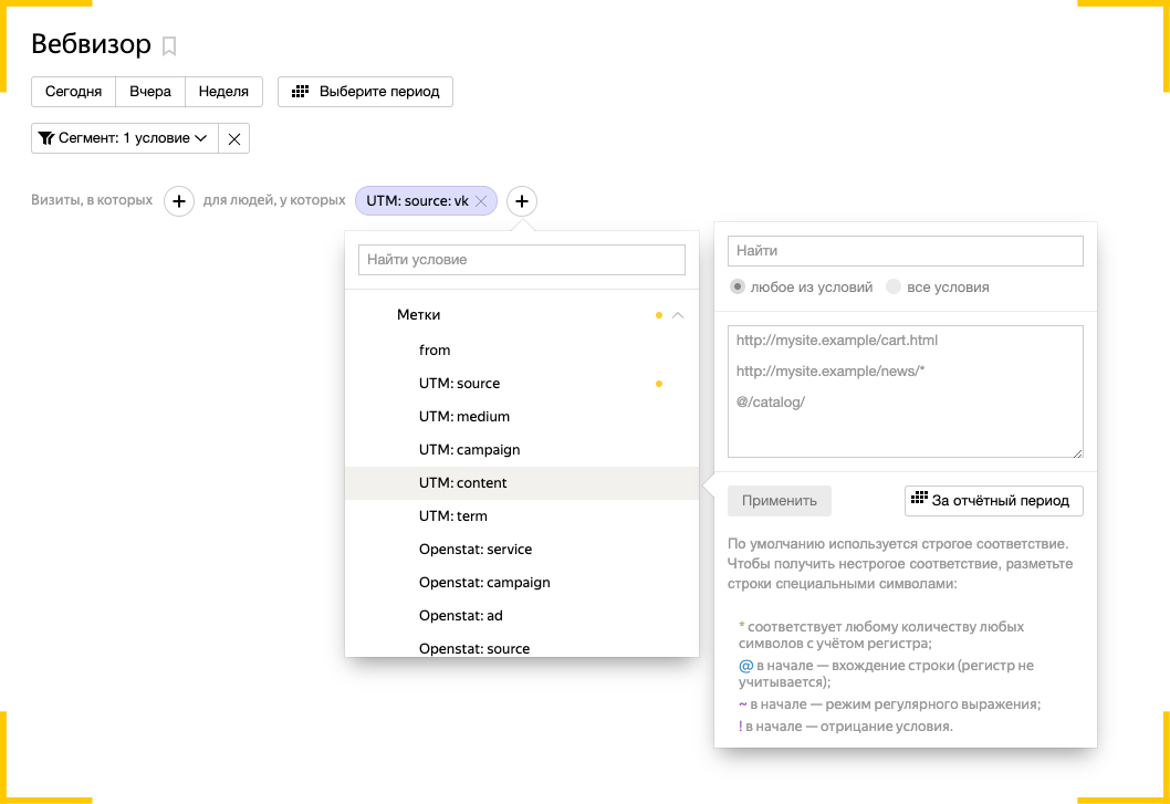 Если в ссылках есть UTM метки, вы сможете увидеть в Яндекс Метрике, сколько было переходов с каждого объявления