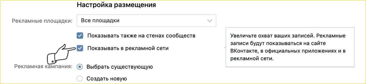 Как избавиться от мусорного трафика из ВКонтакте