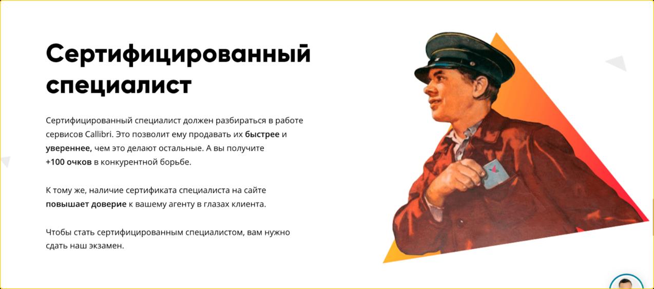 Примеры ребрендинга сайта