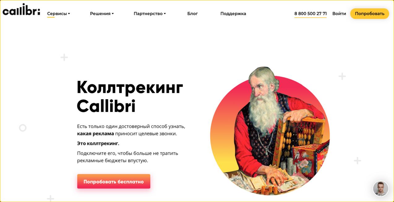 Дизайн сайта примеры