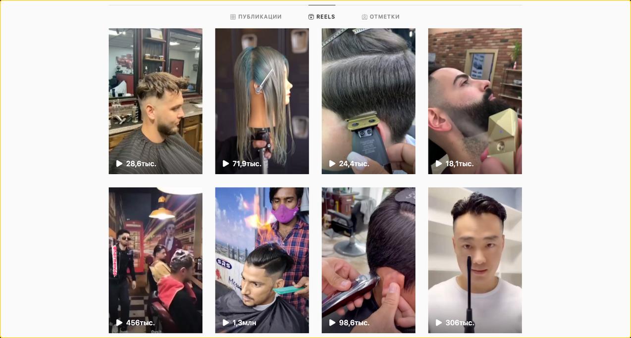 instagram reels размер видео